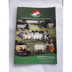 DR. COW Big Catalogue