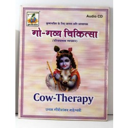 CD-Cow Therapy (1 Piece)