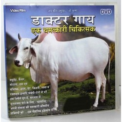 DVD- Doctor Cow