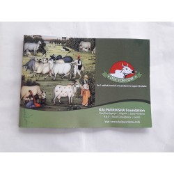 DR. COW Small Catalogue